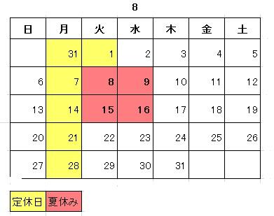 Natuyasumi_3